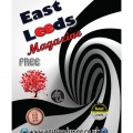 East Leeds Magazine Issue 45