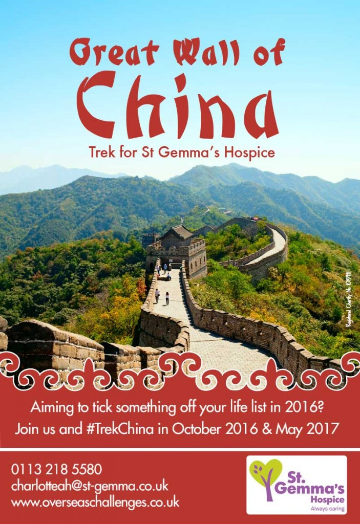 St.Gemmas-China-Trek-ELM